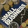 Секреты малого бизнеса