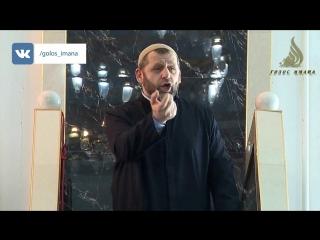 Шейх Хамзат Чумаков | Послание молодежи который употребляют (лирик спайс)(с озвучкой на русском языке) скоро полное видео
