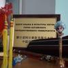 Центр китайского языка ГАГУ  Студенты из Китая