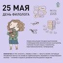 Дилянур Ахунжанова фото #21
