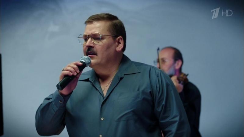 Легенды о Круге (2012) HDTV [Серия 4]