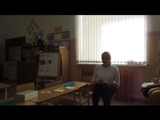 самоанализ конкурсного занятия проводит Киргинцева Ирина Юрьевна, воспитатель детского сада 335 г. Омска