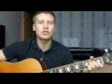 Уматурман - Бестия (Кавер  Гитара)