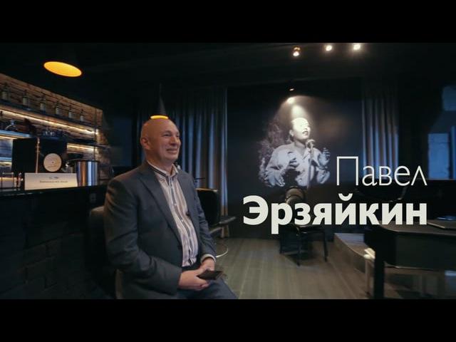 Павел Эрзяйкин, презентация книги в Эверджазе 4 апреля 2017