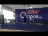 Ольга Дзусова - Желтые бабочки (live) Остров.ру