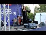 Ольга Дзусова - Она (live) Остров.ру