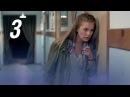 Загадка для Веры. Серия 3 2011 Детектив, триллер @ Русские сериалы