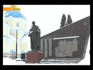 0:17 / 0:43 Старооскольский округ готовится к 74-ой годовщине освобождения от немецко-фашистских захватчиков