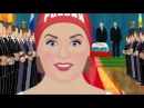 Интернет взорвал мультфильм о Путине, насилующем Россию Эта анимация настоящий шедевр