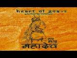 Ovnimoon - Heart of Goa Vol 5 Full Compilation