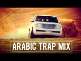 Arabic Trap Music Mix Bass Boosted