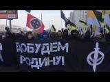 (ШОК) Русский марш: ДНР гори в огне! Слава Киевской Руси! Новороссия соси!