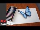 Как нарисовать бабочку в 3d Иллюзия объема БЕЗ КАМЕРЫ и под любыми углами