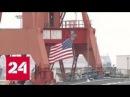 Вице адмирала ВМС США освобождают от должности из за инцидента с эсминцем