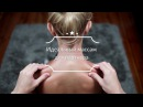 Делаем идеальный расслабляющий массаж нужно знать всего пять движений