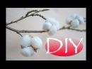 Как сделать хлопок своими руками за пару минут DIY Tsvoric We make cotton in a couple of minutes