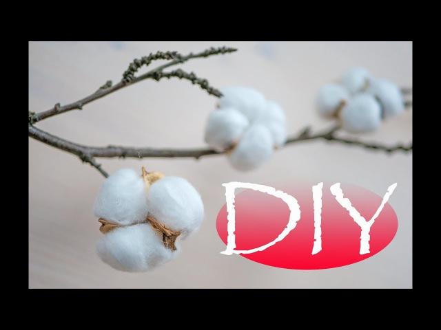 Как сделать цветок хлопка своими руками - DIY Tsvoric - Cotton flower