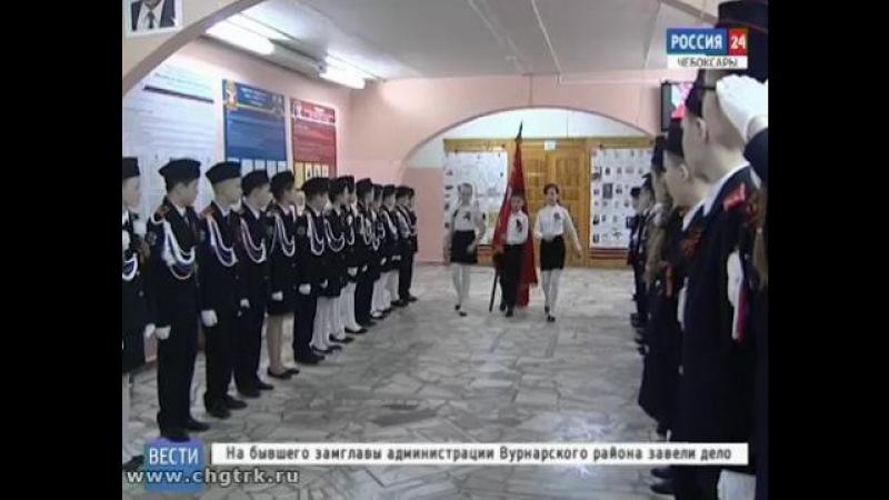В Чебоксарах проходит акция «Часовой у Знамени Победы»