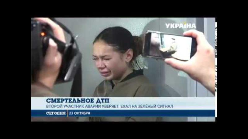 ДТП в Харькове: Водитель Touareg прокомментировал смертельное столкновение