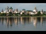 Russia. The Golden Ring Россия. Золотое кольцо.