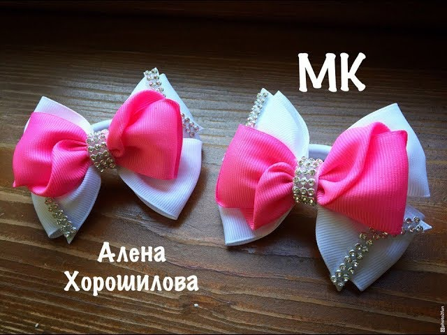 Бантики из репса МК Алена Хорошилова Канзаши Kanzashi tutorial ribbon DIY