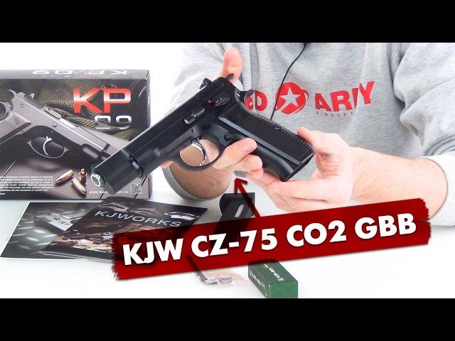 Я НАУЧИЛСЯ Обзор KJW CZ-75 CO2. » Freewka.com - Смотреть онлайн в хорощем качестве