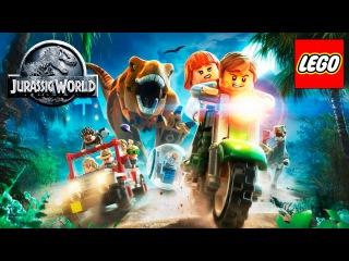 LEGO Мир Юрского Периода. Прохождение - 1