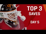 3 лучших вратарских спасения четвертого игрового дня Чемпионата Мира по хоккею 2017