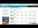 Hunterlead Текстовая реклама в браузере и отслеживание конверсий