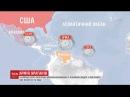 Вбивча і руйнівна стихія: буревій Ірма досяг шостого рівня небезпеки