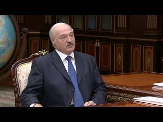 Лукашенко (20 сентября 2016 года): Встреча с Государственным секретарем Союзного государства ...
