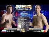 Andrei Chekhonin (Russia) vs Nicola Gallo (Italia) - Savate