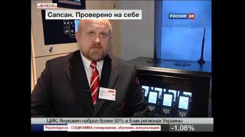 2 Жук. Жуков, Сенсорно-Логический Экстраверт, СЛЭ, ESTP