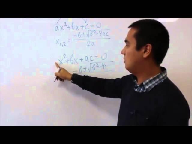 Быстрый метод решения квадратных уравнений и в частности где старший коэффициент не равен единице