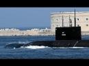 Новейшая подводная лодка Ростов-на-Дону