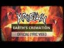Krisiun - Earth's Cremation (Official Lyric Video) | Bonus Track