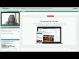 eLama: Как настроить эффективную таргетированную рекламу во «ВКонтакте». Практика от 26.09.17