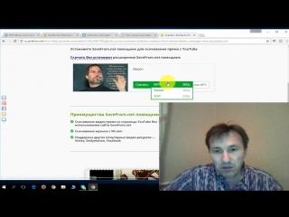 #Как_скачать_видео_с_YouTube на #компьютер_быстро_и_без_программ в #1_клик_Скачать_с_YOUTUBE_бесплатно https://bitcoinify.io/hom