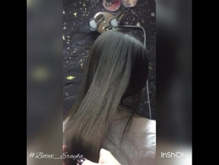 #Botox_Erayba восстановление волос)