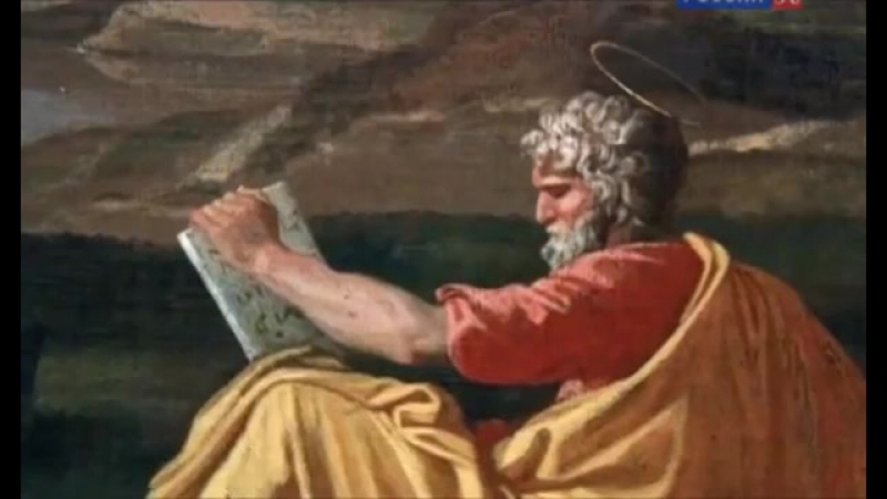 «Апостолы». Фильм 3-й. «ИОАНН БОГОСЛОВ»