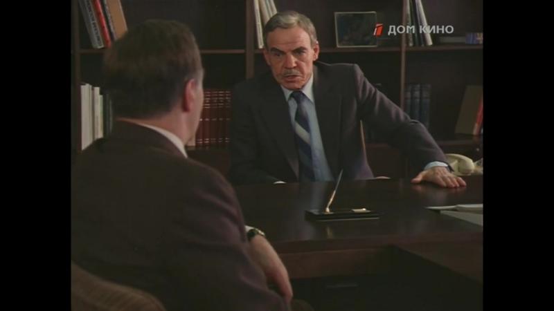 ТАСС уполномочен заявить.5-6серии ( СССР 1984 год ) HD