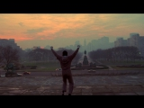 Рокки  Rocky (1976) Тренировка  Bill Conti - Gonna Fly Now