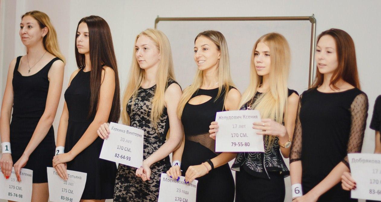 В Хабаровске стартовал кастинг участниц на конкурс Мисс Дальний Восток — 2017