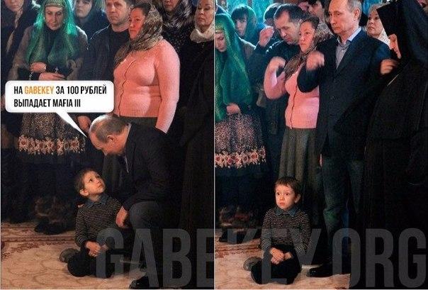 Ну вы и так все знаете, Путин гавно не посоветует.  Вот ссылка: GABE