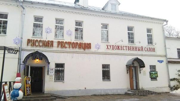 Брендирование магазинов тут с особым Владимирским стилем.