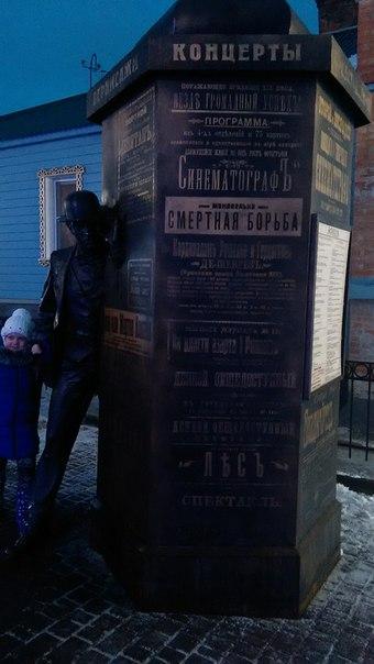 Нижний Новгород теперь не один с классными интересными людьми-профессиями-памятниками