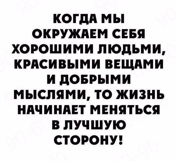Лада Клубова | Бор