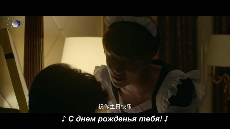 Гордая любовь 2 / Proud of Love 2 (11 серия) рус.саб