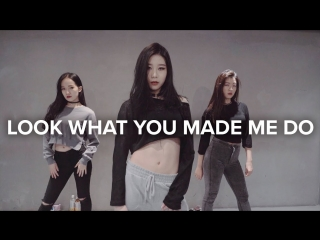 1Million dance studio Look What You Made Me Do - Taylor Swift / Tina Boo Choreography