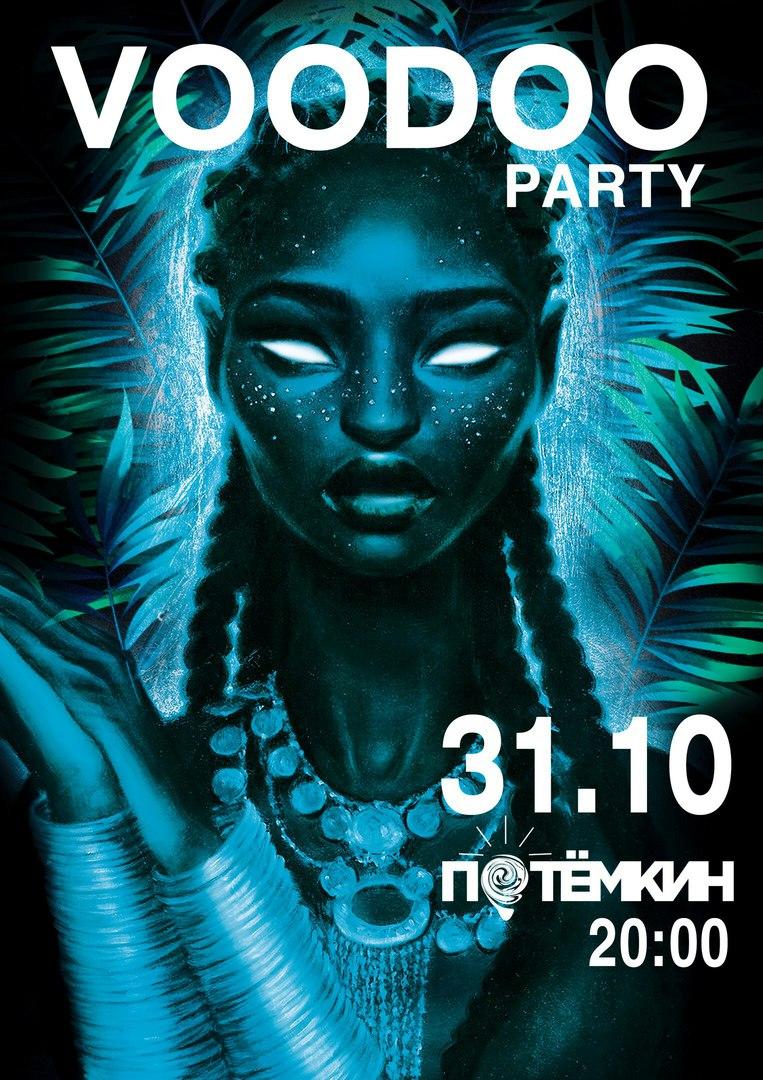 """Афиша Самара VOODOO """"halloween"""" PARTY с афро-вампирами!!"""